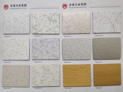 Meiah Anti-static Laminate