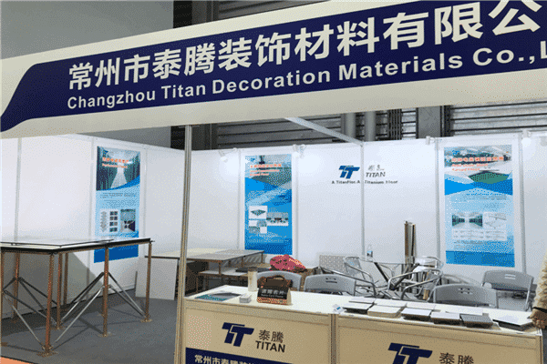 titan floor on Domotex shanghai