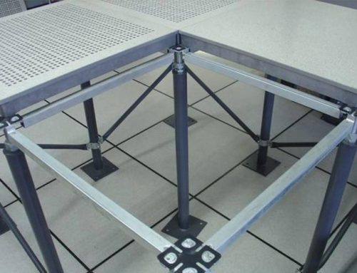What is Aluminum Raised Floor