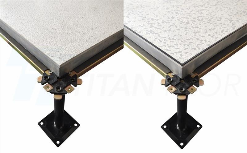 trimless and PVC edge trim aluminum raised floor