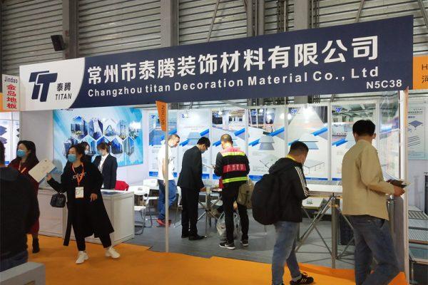 TitanFlor Domotex exhibition1