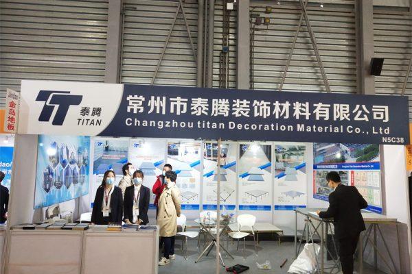 TitanFlor Domotex exhibition3