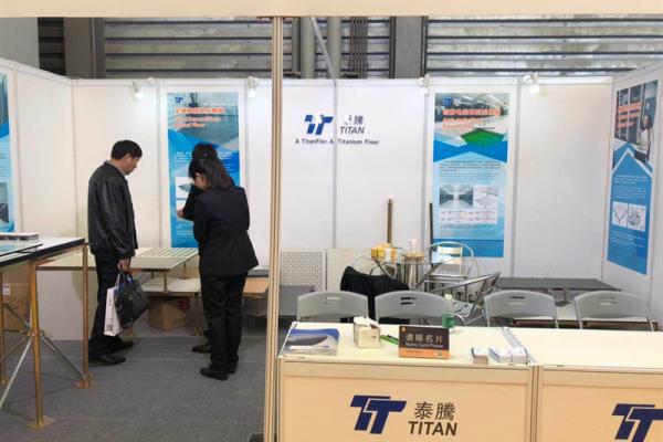TitanFlor on Domotex shanghai 1
